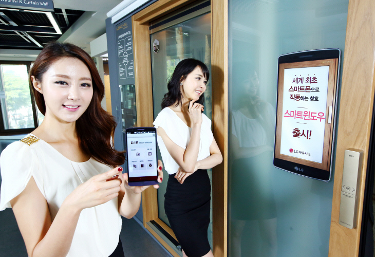LG Hausys said that users can open and close its new 'Smart Window' wherever they are, through a smartphone app. (image: LG Hausys)