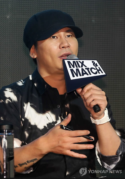YG Entertainment Head Tops List of Stock-rich Celebrities