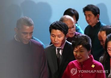 S. Korean Diplomacy at Crossroads