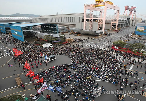 The company and the trade union agreed to terms governing work stoppages under the 2014 collective agreement, which was signed by both sides earlier this year. (image: Yonhap)
