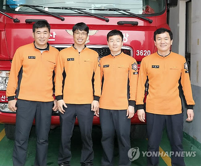 Ulsan's unique emergency dispatch system recently saved a life. (image: Yonhap)