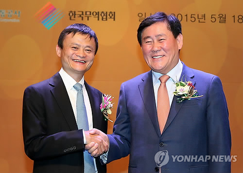 Alibaba Opens Tmall Shopping Platform in Korea