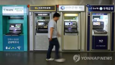 Korean Banks Tighten Belt as Interest Margin Declines