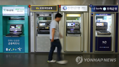 In addition, banks are reducing costs by integrating branches and ATM machines.  (image: Yonhap)