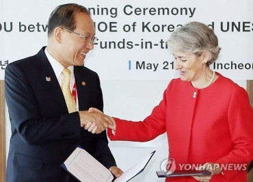 S. Korea to Donate Funds to ICT Education in Africa