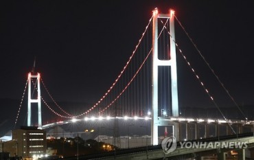 Suicide-Prevention System Established on Ulsan Bridge