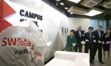 Google Launches Campus for Start-ups in Seoul