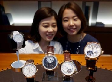 Hyundai Department Store to Showcase 490 Mln Won Luxury Watch