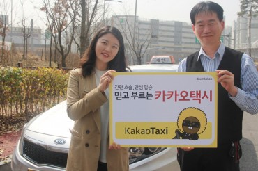 Kakao Taxi Dominating Taxi-Reservation Market with 80,000-Driver Pool