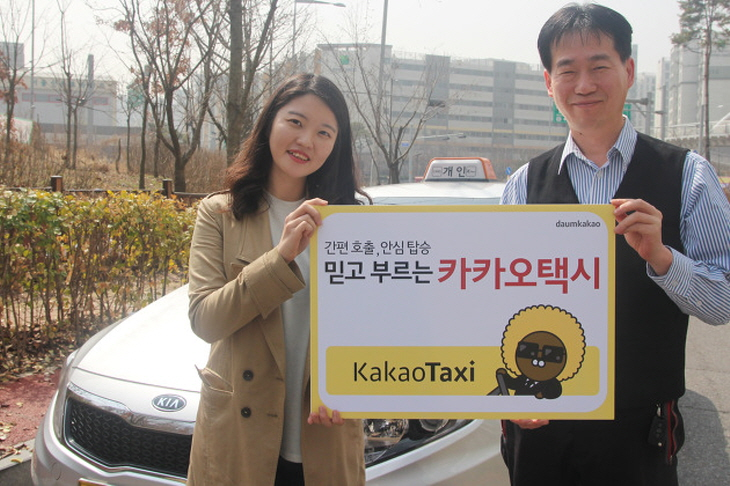 Kakao Taxi to Change Taxi Business Dynamics in Korea?