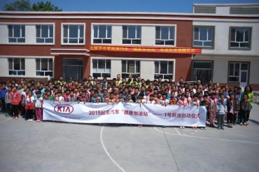 Kia Motors to Remodel Kitchens at Schools in Rural China