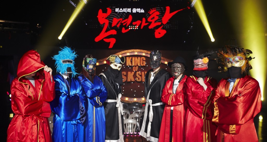 """King of Mask Singer"" is a Korean singing competition show where the contestants wear masks to hide their true identities. (image: MBC)"