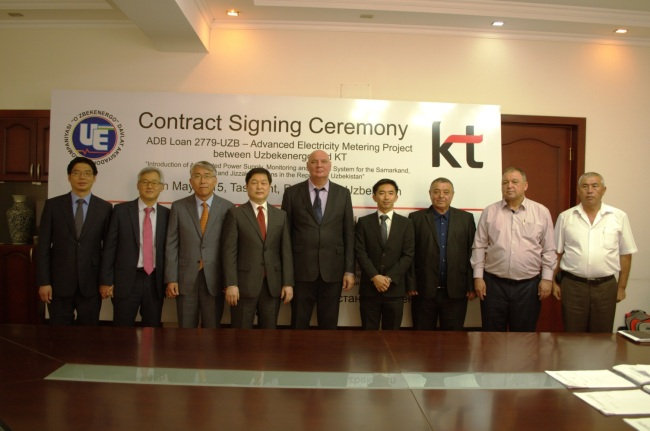 KT Wins US$101-mln Energy Solution System Deal from Uzbekistan