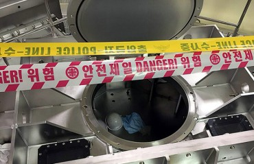 """Police Indict 16 Officials in Connection with the """"LG Display Nitrogen Leakage Accident"""""""