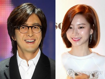 "Actor Bae Yong-joon, Protagonist of ""Winter Sonata,"" to Marry Korean Actress in Fall"