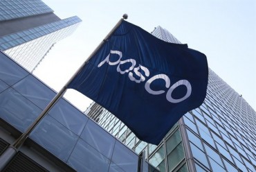 POSCO to Finalize Cooperation Deal with Saudi Fund