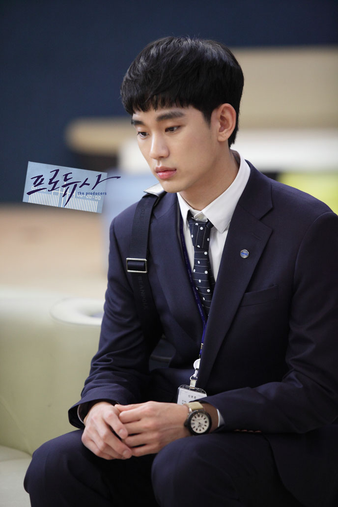 """Kim Soo-hyun's """"Producer"""" to Be Shown in China"""
