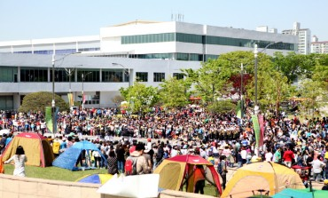 Several Samsung R&D Complexes Turned into Theme Parks on Children's Day