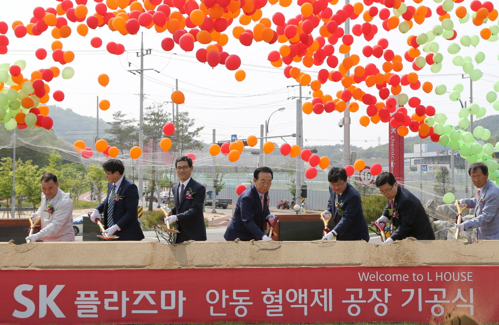 The plant is due to be completed by 2016, with operations expected to begin in June 2018. (image: S. Gyeongsang Provincial Office)