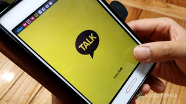 Kakao Talk World's Most Frequently Used App