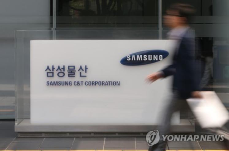 Samsung C&T Seeks to Nip in Suit Bud Delisting DRs in Britain