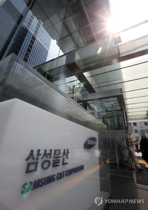 Samsung C&T said it will report its plan to the Financial Conduct Authority (FCA), which oversees the London Stock Exchange to delist its DRs, or certificates of stock ownership that are traded overseas. (image courtesy of Yonhap)