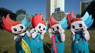 "SK C&C Aims to Turn Gwangju Universiade into ""IT Festival"""