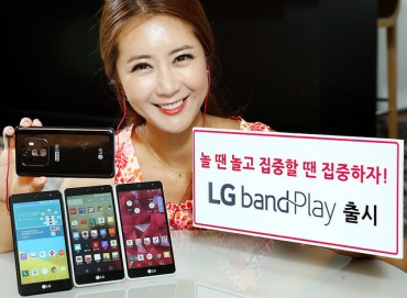 LG Electronics to Unveil Budget Smartphone This Week