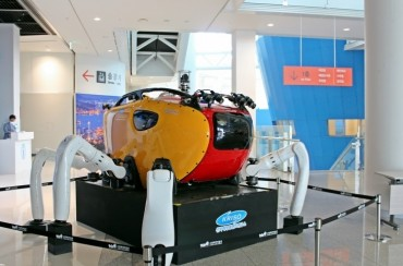 'Crabster' Underwater Robot to be Developed in Korea