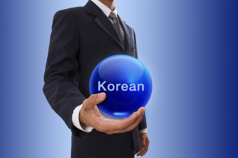 KERI Downgrades Korea's Growth to 2.7 Pct
