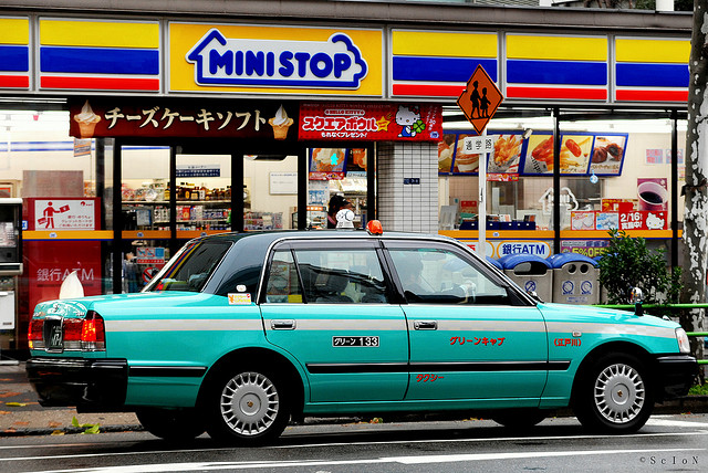 The penalty against the local affiliate of Japan's AEON group, one of the largest retailers in Asia, comes after Ministop Korea abused its superior position to arbitrarily change contracts with its value added network (VAN) companies. (image: scion_cho/flickr)