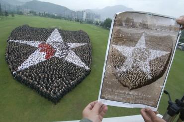 """Indianhead Warriors"" to Commemorate Half-century Presence in Korea"