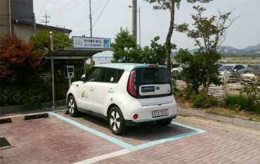 Yeoju Installs Four Free EV Charging Stations and Promises More
