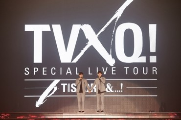 TVXQ's Yunho Says Farewell to Fans before Military Service