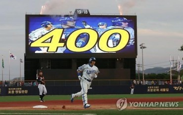 Samsung Lions' Slugger Lee Hits 400th Home Run