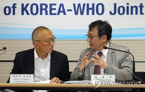 "MERS in Korea ""Large and Complex,"" WHO"