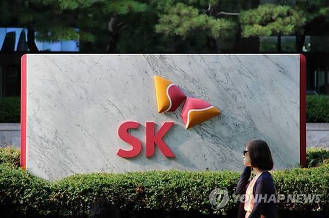 SK Group has said earlier its holding firm SK Holdings Ltd. will merge with the group's IT outsourcer, SK C&C Co. as part of its broader efforts to streamline its complex ownership structure. (image: Yonhap)