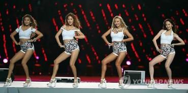 "Sistar Ranks No. 1 on Major Music Charts in Korea with ""Shake It"""