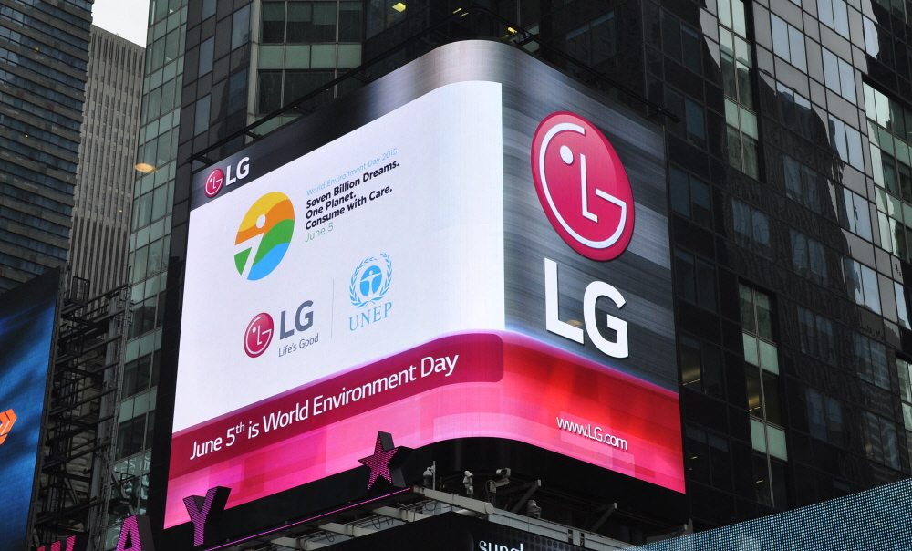 To commemorate its sixth year of collaboration with the United Nations Environment Programme, LG Electronics will mark the occasion with a global employee volunteer program to start on World Environment Day. (image: LG Electronics)