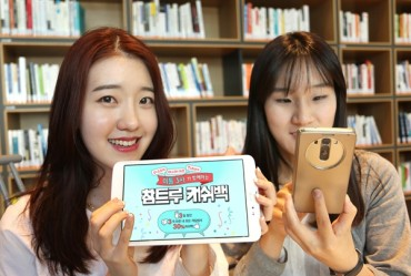"Korean Mobile Carriers Open Unified App Store ""One Store"""
