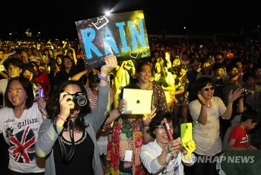 S. Korea to Launch Civilian-gov't Body to Boost Hallyu
