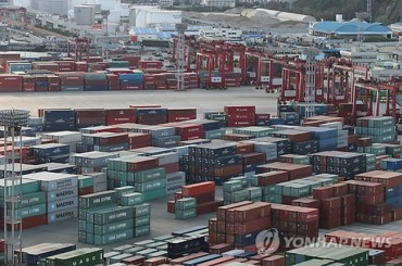 S. Korea's Trade Dependence on Japan Drops to Lowest in Decades