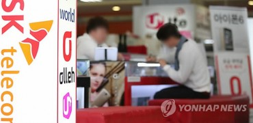 Compensation System to Stop Phone Sellers' Illegal Subsidies to be Modified