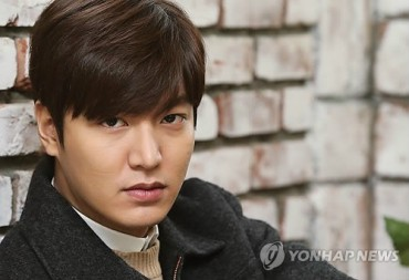 Lee Min-ho to Play Leading Role in Korea-China Blockbuster Film