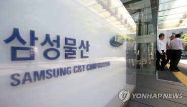 Hedge Fund's Challenge Complicates Samsung's Merger Plan