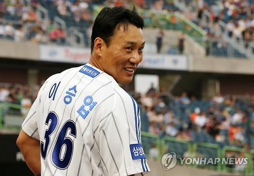 Spectators Rush to Pohang Ballpark to Catch Historic Home Run Ball