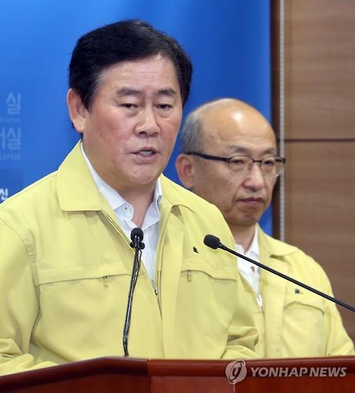 Choi Kyung-hwan, finance minister (image: Yonhap)