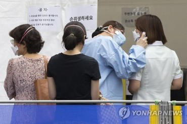 MERS-Affected Hospitals in Korea Disclosed by Gov't, Visitors Dropping