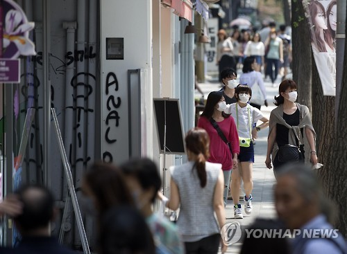 MERS to Hinder Korean Economic Growth: Morgan Stanley
