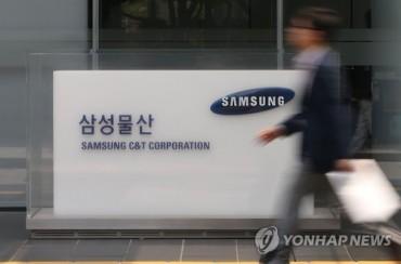 Samsung C&T Refutes U.S. Hedge Fund's Claim on Controversial Merger